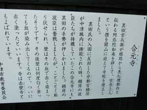 201772420136.JPG