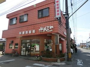 20179814366.JPG