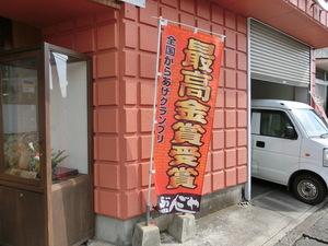 2017101310193.JPG