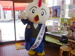 「クチコミ新発見!旅ぷら」取材