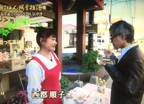 2015年1月3日、OABの「日本風景物語」内で、ぶんごやが紹介されました。